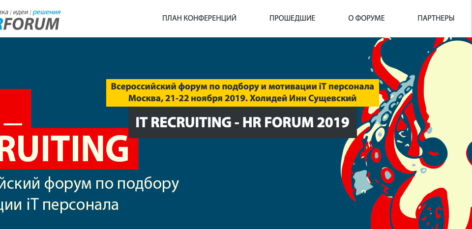 IT RECRUITING - HR FORUM 2019