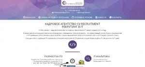 CV-Recruitment